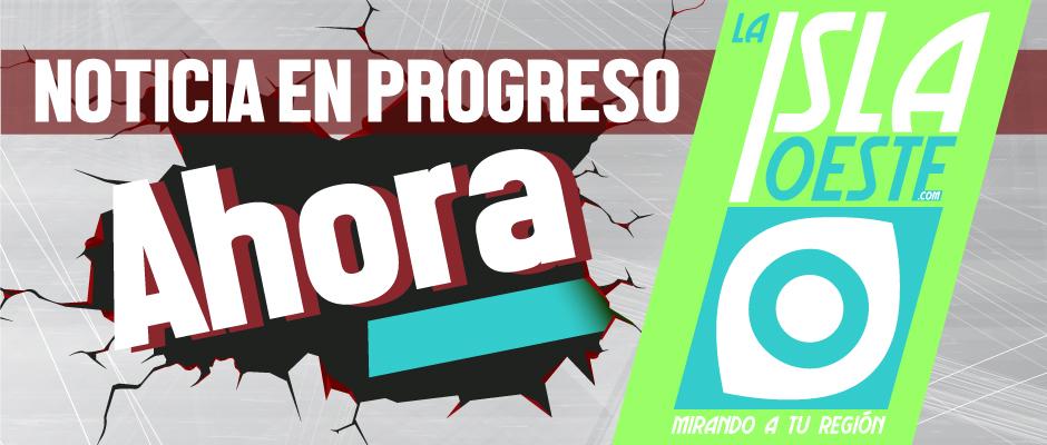 Ahora-Noticia-en-Progreso-Banner-940x400px-