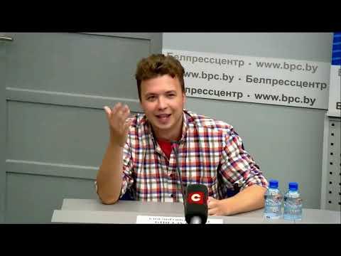 Romano Protasevičiaus spaudos konferencija. 2021-06-14