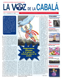 spa_2009-05-03_newspaper_la-voz-de-la-cabala-07_w