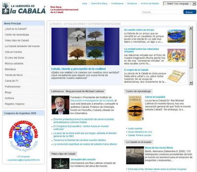 spa_site
