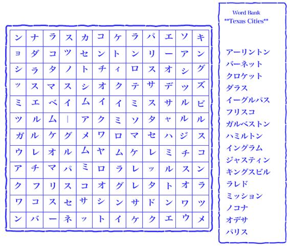 JOSHU Japanese Online Self Help Utility