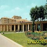 Bougez avec la Poste d'Aix-en-Provence