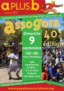 L'Aixois à l'Assogora 2018