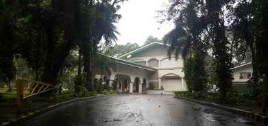U.P. Executive House