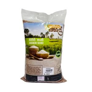 Hichchi Nangi Rice