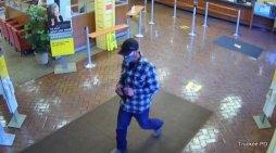 Bicycling Bandit in his 40s Sought in Truckee Wells Fargo Heist Today