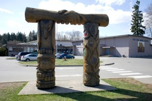 Lake Trail Middle School Totem