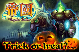 Empire Online - Halloween - Chinese