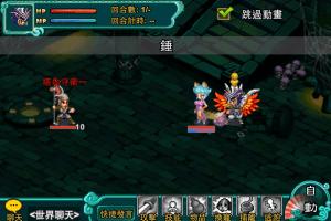 通天塔戰鬥1