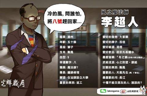 social116_cn