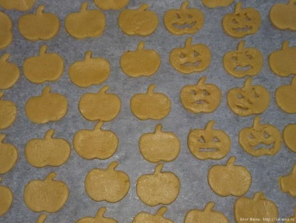 заготовки для печенья - тыквы
