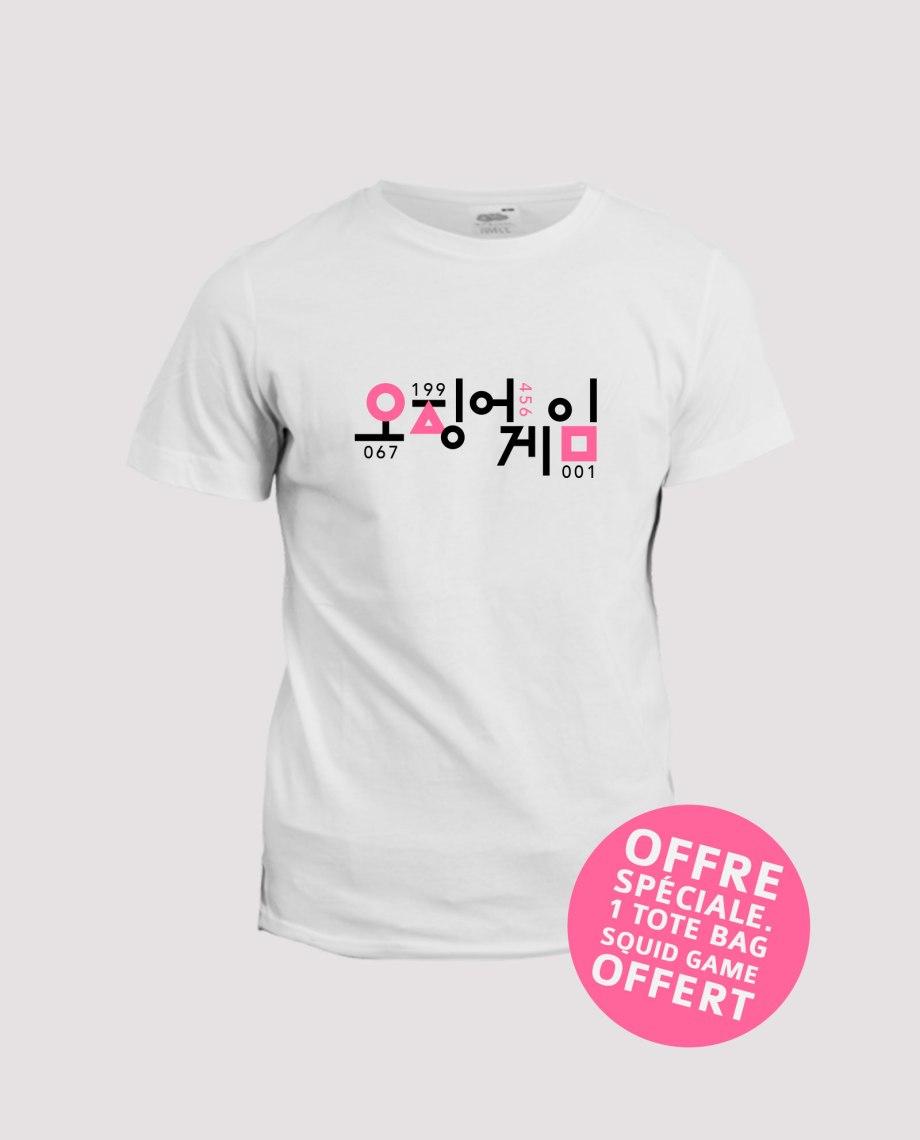 la-ligne-shop-t-shirt-blanc-homme-squid-game-serie-netflix-numero-001-067-199-456-offre-speciale