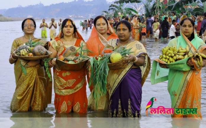 Women celebrating chhath puja in bihar