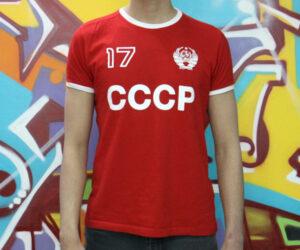 Camiseta CCCP roja URSS Centenario Revolución Octubre 17 1917 Revolución