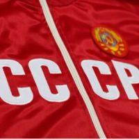 chaqueta cccp detalle