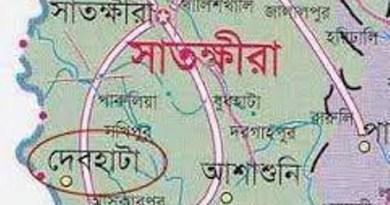 দেবহাটা