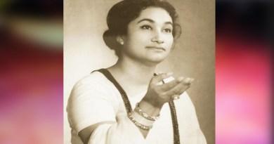 প্রথিতযশা নজরুলসঙ্গীত শিল্পী ফিরোজা বেগম
