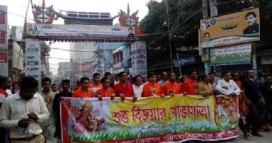 সিরাজগঞ্জে শুভ বিজয়ার আনন্দ শোভাযাত্রা