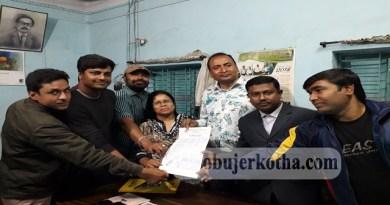 মুক্তিযোদ্ধা সংসদ সন্তান কমান্ড শ্যামনগর উপজেলা শাখার কমিটি গঠন