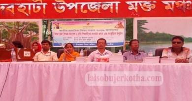 দেবহাটায় জাতীয় প্রাথমিক শিক্ষা সপ্তাহ-২০১৯'র উদ্বোধন