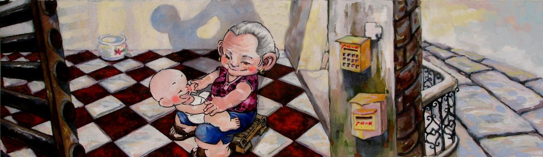 """Gouache and ink on watercolor paper 11.5"""" x 3.5"""" in 14.5"""" x 6.5"""" frame $500.00 Sold"""