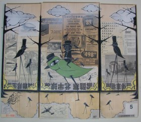 "Mixed media on wood Triptych 25.75"" x 22.5"" $700.00 Sold"