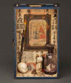 6 x 9 x 3 in. Assemblage $350.00 Sold
