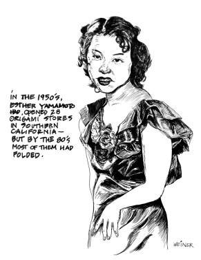 Mel Weiner, Esther Yamamoto