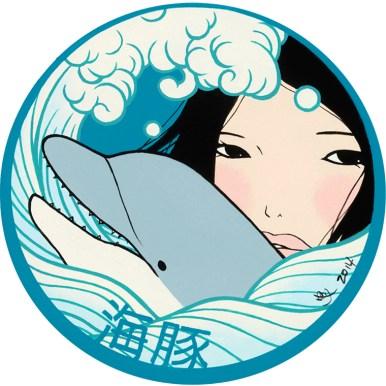 Yumiko Kayukawa - IRUKA - Dolphin