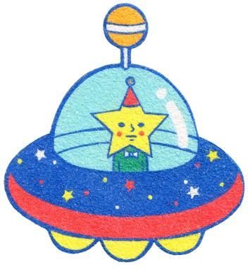 Naoshi - Donut UFO 1