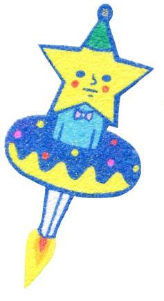 Naoshi - Rocket Star