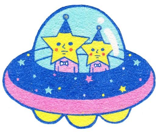 Naoshi - Donut UFO 2