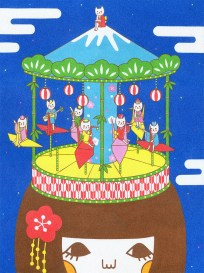 Naoshi - Delusional Merry-Go-Round, Endless LoopSand on art board, 18 x 24 in., $1,000