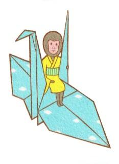 Naoshi - Origami Crane - Monkey