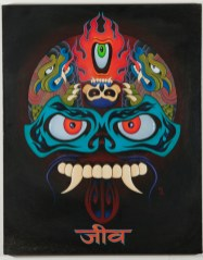 Alan Forbes - Dragon Skull Acrylic on canvas, 24x30 in. $1250 Sold