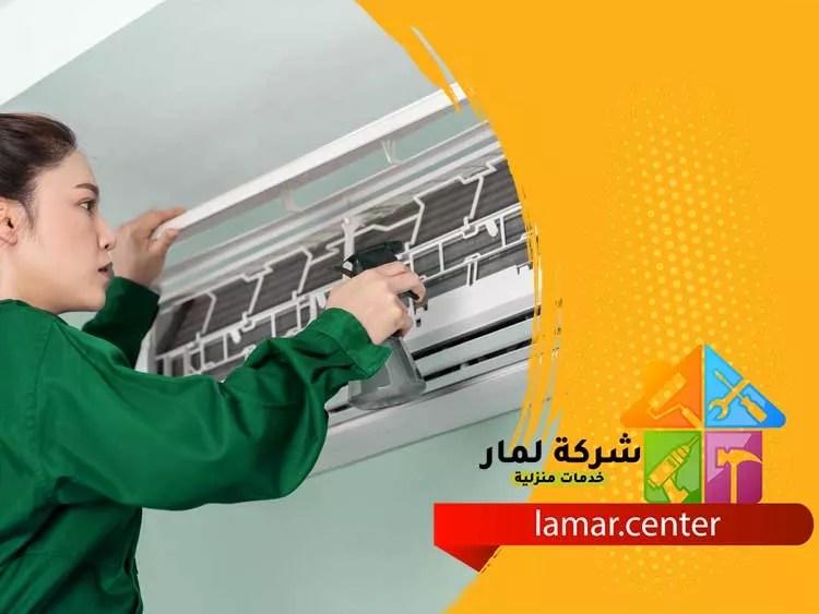 أفضل شركة تنظيف مكيفات بالرياض خدمة مميزة 0538960588