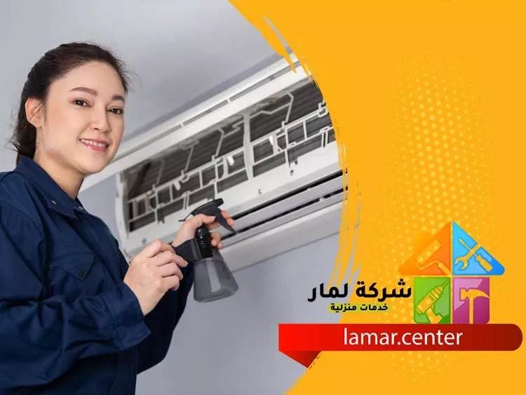 شركة تنظيف مكيفات شمال الرياض .. أرخص الاسعار 0538960588