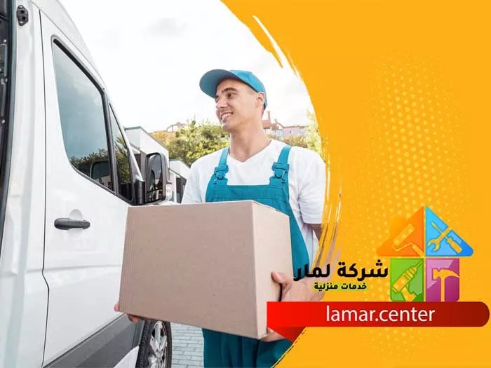 نقل عفش من الرياض الى جدة .. أفضل شركة نقل 0504354285