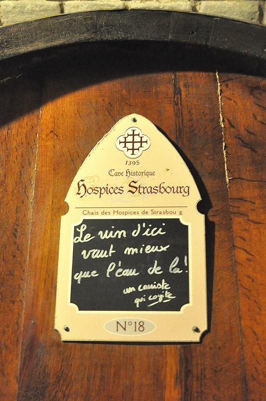 Caves des hospices de Strasbourg - Blog La Marinière en Voyage
