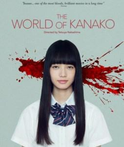 the-world-of-kanak2132o