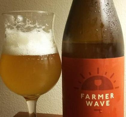 Farmer Wave de Hill Farmstead (Vermont)