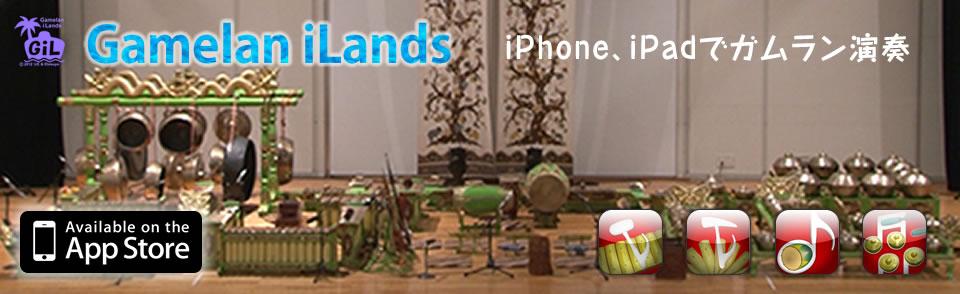 gamelanisland