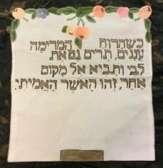 כשהרוח המרימה עננים/יהודה עמיחי