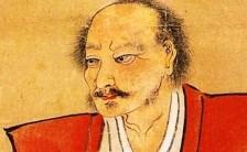 Miyamoto Mushashi