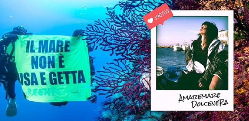 Dolcenera canta AMAREMARE con GreenPeace: la plastica provoca moltissime perdite fra gli animali!