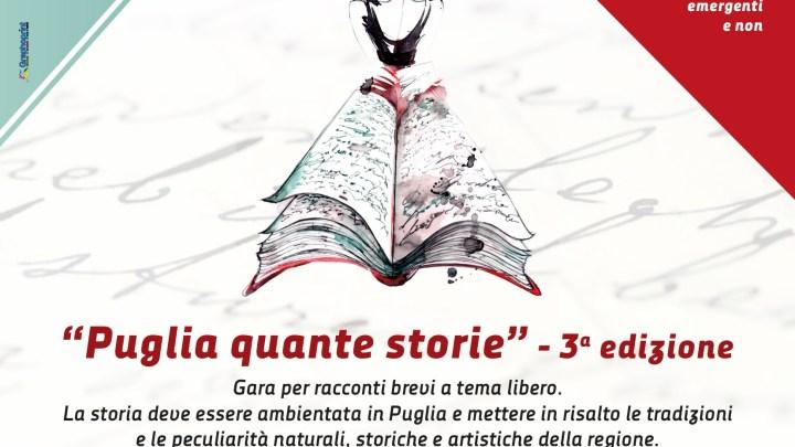 Puglia Quante Storie 3: concorso per racconti brevi ambientati in Puglia