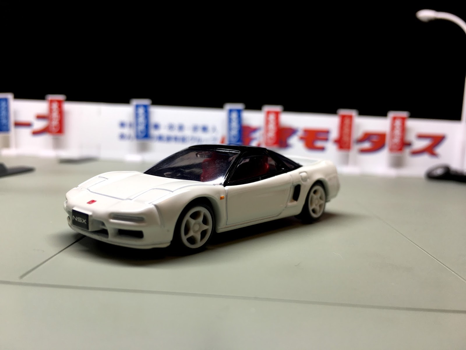 Tomica Premium 90's Legends: Nissan 300ZX & Acura NSX, by