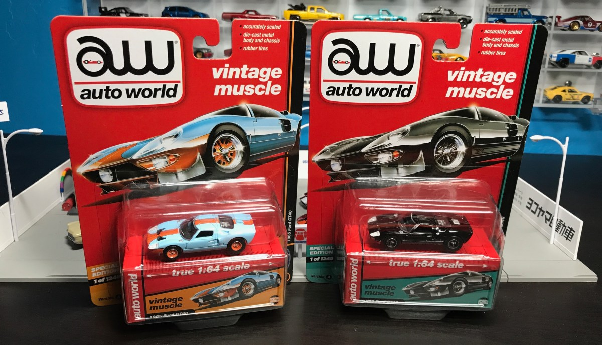 The Auto World Ford GT40 Hobby Exclusives have been released ...
