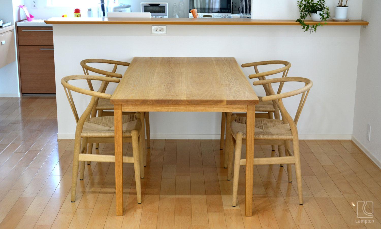 オーダー家具、オーダーテーブル、ナラ無垢材
