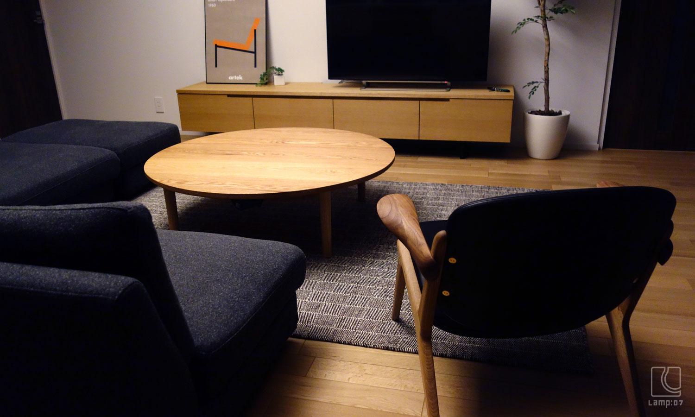ISラウンジチェア/ナラ+ウォールナット/レザー/宮崎椅子